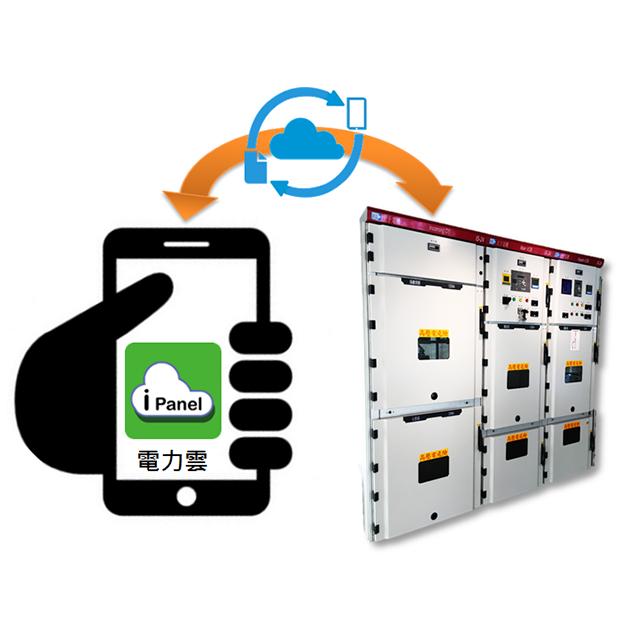 智能配電盤雲端管理系統-電力雲 1